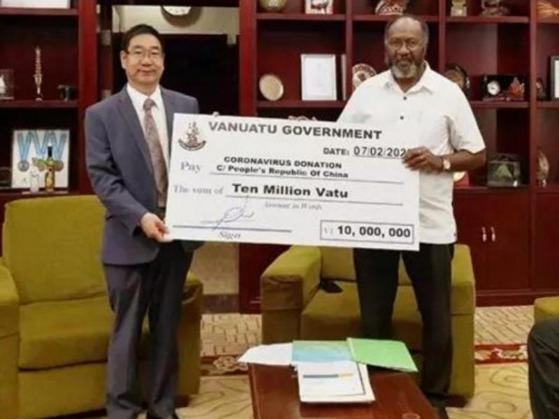 瓦努阿图通过视频宣誓,零接触式拿护照