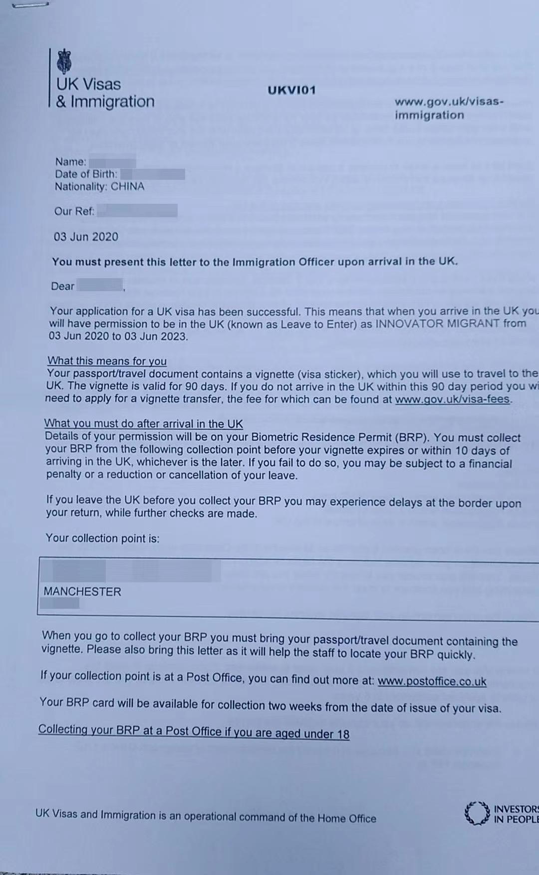 恭喜J先生英国创新签证客户过签!
