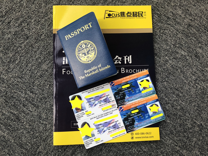 H先生团队马绍尔护照成功获批