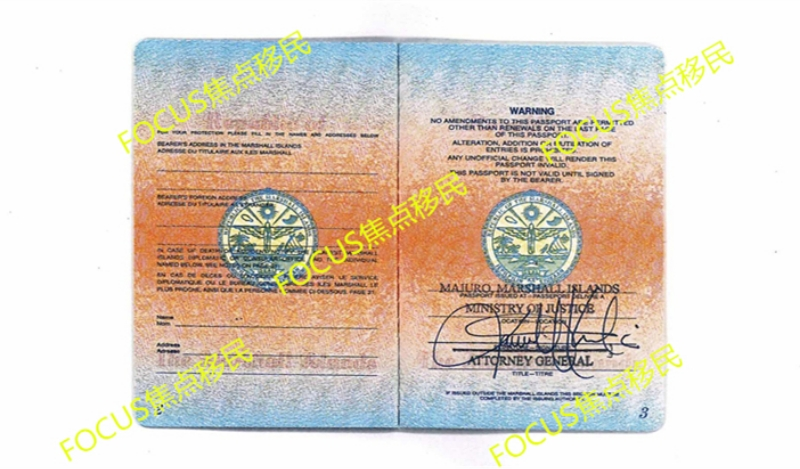 恭喜M先生更换马绍尔新护照成功