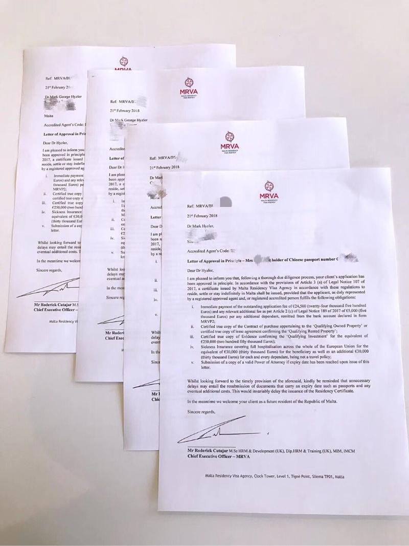 2018年最新一批马耳他国债移民成功案例