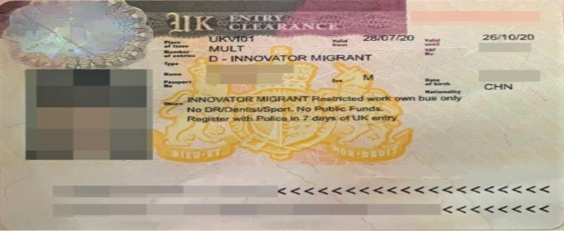 有志者事竟成!恭喜Z先生免面试获批创新签证!